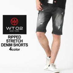wt02 ハーフパンツ メンズ デニム 大きいサイズ メンズ ショートパンツ メンズ デニム ダメージ ストレッチ