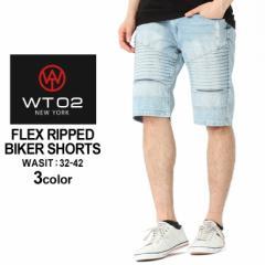 wt02 ハーフパンツ メンズ デニム ショートパンツ 大きいサイズ メンズ ハーフパンツ ジーンズ
