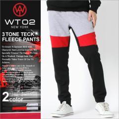 wt02 ジョガーパンツ メンズ スウェット 大きいサイズ メンズ スウェットパンツ メンズ ジョガーパンツ メンズ コーデ