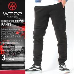 ジョガーパンツ メンズ スウェット 厚手 スウェットパンツ メンズ ゆったり 冬 スウェット 裏起毛 大きいサイズ メンズ ズボン