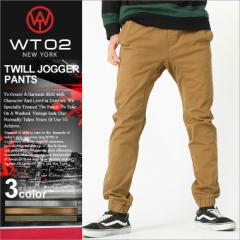 WT02 ジョガーパンツ メンズ 大きいサイズ メンズ パンツ ストリートファッション ボトムス メンズ XL XXL LL 2L 3L