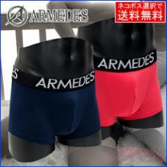 ARMEDES アルメデス ボクサーブリーフ ローライズ ボクサーパンツ メンズ