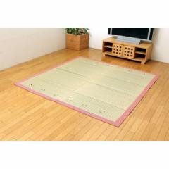 い草ラグカーペット 『D×コロンNF』 ローズ 約191×300cm (裏:不織布)