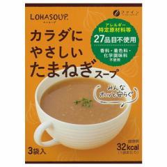 ファイン LOHASOUP(ロハスープ) カラダにやさしいたまねぎスープ 30g(10g×3袋)×30箱