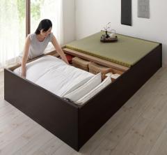 日本製 布団が収納できる大容量収納畳ベッド 〔悠華〕ユハナ い草畳 ダブル 〔フレーム色〕ダークブラウン