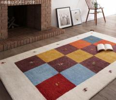 ウール100% インド製 手織りギャッベラグ・マット 〔GABELIA〕ギャベリア 140×200cm グリーングラデ