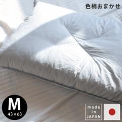 【送料無料】【色柄込み】日本製 ふんわりソフト ウレタンチップ枕 約43×63cm 高さ約14cm ( ウレタンチップ  まくら 寝具 枕 国産 )