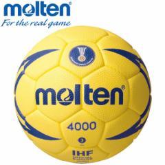 モルテン ハンドボール ボール 3号 ヌエバX4000 検定球 国際認定球 H3X4000