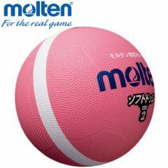 モルテン ドッジボール ボール 1号 ソフトラインドッジボール SFD1PL