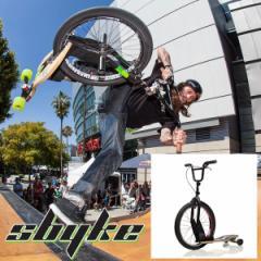 SBYKE スバイク キックスケーター キックボード A20 大人用モデル ●カラー:レッド●