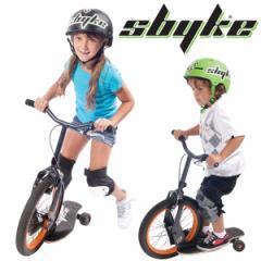 SBYKE スバイク キックスケーター キックボード P16 子供用モデル