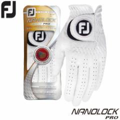 4個までメール便送料無料 フットジョイ ゴルフグローブ メンズ ナノロック プロ NANOLOCK PRO FGNP15 2015 FOOTJOY
