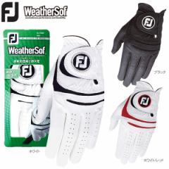 【メール便対応】 フットジョイ ゴルフグローブ メンズ ウェザーソフ WeatherSof FGWF15