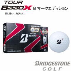 ブリヂストンゴルフ TOUR B330X Bマークエディション ゴルフボール 1ダース(12p) 2016モデル fd17gb