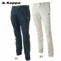 カッパ ゴルフウェア メンズ ロングパンツ KG652PA46 秋冬