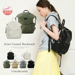 リュック レディース 送料無料 大容量 PUレザー ナイロン 小さめ A4 通勤 通学 大人 バッグ 鞄 バックパック
