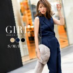 モデル美香着用 パーティードレス パンツドレス ワンピース ドレス お呼ばれ 大きいサイズ 二次会 レディース フォーマル オールインワン