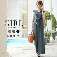 パーティードレス パンツドレス ワンピース ドレス モデル美香着用 お呼ばれ 大きいサイズ パーティドレス