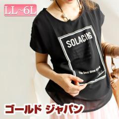 シフォンを重ねて。/ロゴプリント Tシャツ 半袖 シフォン トップス カジュアル/大きいサイズ レディース/LLサイズ 2L 3L 4L 5L 6L XXL/夏