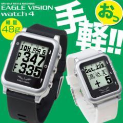 GPS 腕時計型ゴルフナビ レコーダー イーグルビジョン ウォッチ4 EV-717