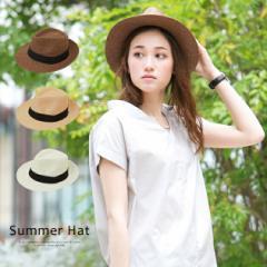送料無料 つば広 ハット 中折れ 帽子 シンプル レディース ホワイト キャメル ブラウン 春夏