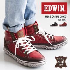 【送料無料】【EDWIN/エドウィン】 本革 ハイカットスニーカー メンズ レザー キルティング ミドルカット カジュアル 紳士 ED-7655