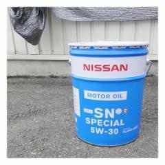 【送料無料】 日産 SN スペシャル 5W-30 (20L) モーターオイル 部分合成油 KLANC-05302