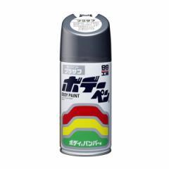 ソフト99 ボデーペン 塗料 塗装 プラサフ300ml 1本 /ソフト99 No.08003/