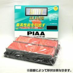 エアフィルター/エレメント 純正交換 SAFETY エアーフィルター/PIAA PH79/