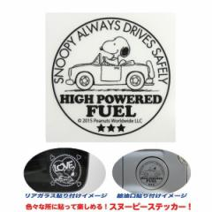 メール便可|スヌーピー(PEANUTS)の転写ステッカー ブラック 130×130mm SAFETY DRIVE/AXS/ア-クス:SNS-42