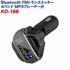 FMトランスミッター Bluetooth 車 microSDカード対応MP3プレーヤー機能付き iPhone7Plus対応 音楽 12V車/24V車対応/カシムラ KD-188