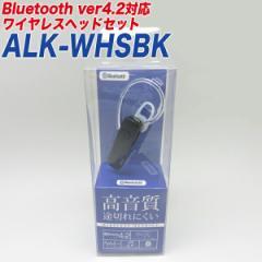 Bluetooth ワイヤレスヘッドセット ハンズフリー イヤホンマイク Ver4.2対応 アローン/ALLONE:ALK-WHSBK