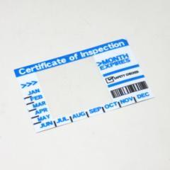 車検ステッカー 軽自動車・H29年1月以降の普通車 車検シール用ステッカー USA仕様 アメリカンスタイル ライトグレー/ブレイス USB-008