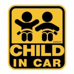 セーフティーサイン 車 子供が乗ってます CHAILD IN CAR きれいにはがせる外貼りステッカー/ナポレックス SF-40