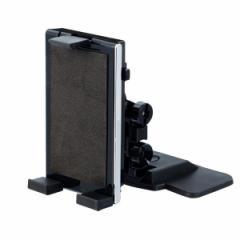 タブレットホルダー スマホホルダー 車 iPhone スマートフォン ブラック 両面テープ 固定式/星光産業 EC-151