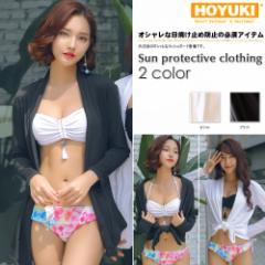水着 トレンド 水着 レディース ラッシュガード 長袖 ロング UVカット UV対策 紫外線対策 速乾 女性用 日焼け防止