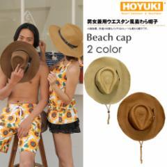 麦わら帽子 レディース UVカット 紫外線防止 ストローハット 夏 つば広 折りたためる リゾート