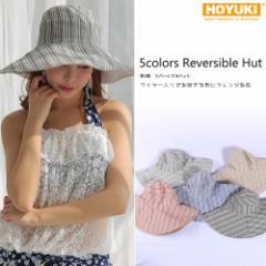 2018新作帽子、麦わら帽子、レディース、UVカット、紫外線防止、夏、小顔効果、ビーチグッズ、つば広、折りたためる、代引き利用不可