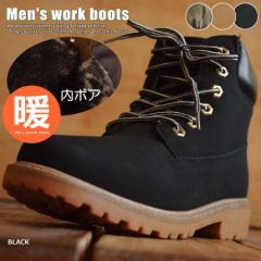 【送料無料】ボア入り 超暖 ワークブーツ ブーツ イエローブーツ メンズ 靴 7996010【ALI】■04171012