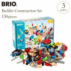 ブリオ ビルダー コンストラクションセット  34587 BRIO construction kit wood toy 木のおもちゃ 木製玩具 ウッドトイ 組立キット コン
