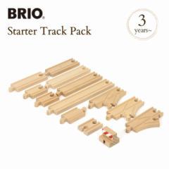 BRIO(ブリオ)  スターター追加レールセット  33394