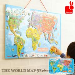 【送料無料】Janod(ジャノー) マグネット式 パズルワールドマップ 英語版 92P TYJD05504 JANOD 世界地図 パズル 木のおもちゃ 英語 お
