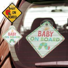 はらぺこあおむし セーフティサイン  6380013 チャイルドシート ジュニアシート 車 サイン 赤ちゃんがいます