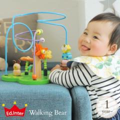 エドインター おさんぽくまさん 804476 ビーズ おもちゃ ルーピング 赤ちゃん 木のおもちゃ