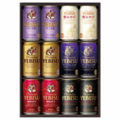 お歳暮 ギフト 2017 ビール ビールセット サッポロ YWR3D エビスビール 詰め合わせ 飲み比べ セット 無料包装 送料無料