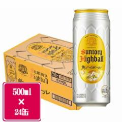サントリー 角ハイボール缶 500ml×24缶 1ケース 送料無料 ウイスキー
