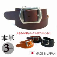 日本製 本革ベルト 四角バックル レザーベルト 皮ベルト スーツにも ビジネスベルト メンズベルト(全3色)
