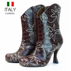 ショートブーツ 本革 レディース  牛革ブーツ インポート クロコ型押し  ラウンド  レザー イタリア製 LA MUSA  ラムーザ(ブラウン)