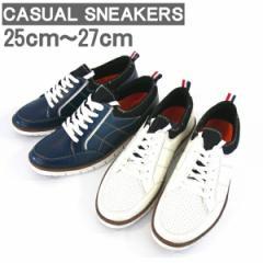 メンズ スニーカー パンチング ステッチ ローカット デッキシューズ カジュアルシューズ 軽量 フラット 靴 メンズ(全2色)