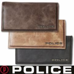 【送料無料】POLICE(ポリス)財布 メンズ 長財布  EDGE(エッジ) PA-58001 三種